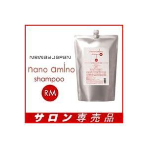 ナノアミノ シャンプー RM 1000ml 詰め替え しっとりタイプ アミノ酸シャンプー