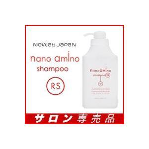 ナノアミノ シャンプー RS 1000mL ポンプ さらさらタイプ アミノ酸シャンプー|atbijin