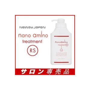 ナノアミノ トリートメント RS 1000g ポンプ さらさらタイプ atbijin