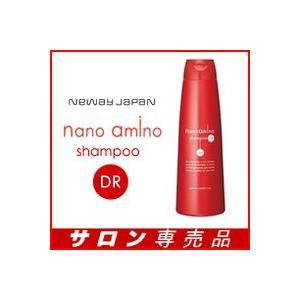 ナノアミノ シャンプー DR 250mL (ハリコシタイプ)|atbijin