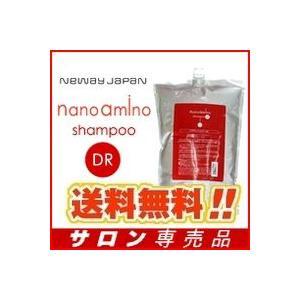 ナノアミノ シャンプー DR 2500mL 詰め替え 業務用 (ハリコシタイプ)|atbijin