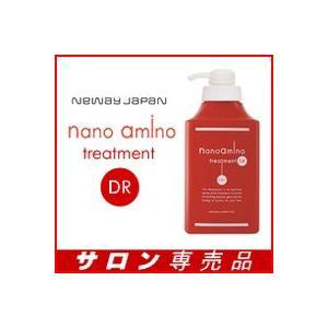 ナノアミノ トリートメント DR 1000g ポンプ (ハリコシタイプ)|atbijin