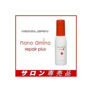 ナノアミノ リペアプラス 60ml|atbijin