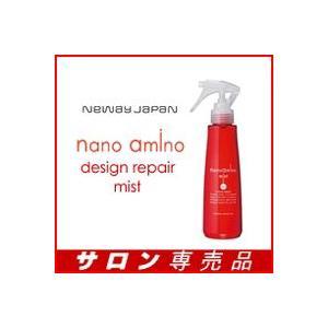 ナノアミノ デザインリペアミスト 180ml|atbijin
