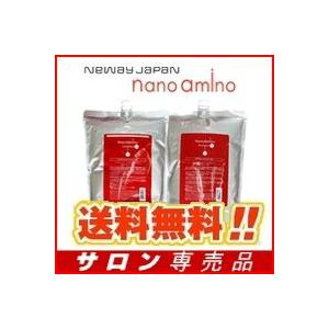 ナノアミノ シャンプー 2500 詰替用  ナノ化したアミノ酸系エモリエント成分(CMC類似体)とC...