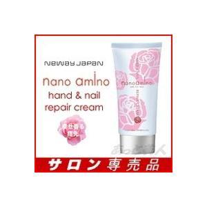 ナノアミノ ローズ ハンド&ネイル リペア クリームR ローズ 70g ハンドクリーム|atbijin