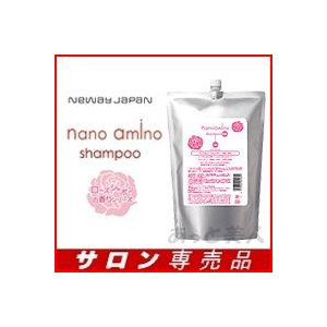 ナノアミノ シャンプー 詰替用  ダメージケアにこだわりのある「ナノアミノ」から、 女性の美しさをサ...