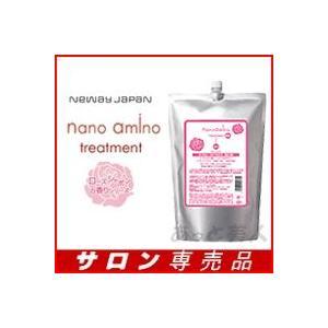 ナノアミノ ローズ トリートメント RM-RO 1000g 詰め替え しっとりタイプ|atbijin