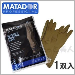 マタドール ゴム手袋 1双入り [6.0インチ / 6.5インチ / 7.0インチ / 7.5インチ / 8.0インチ / 8.5インチ]|atbijin