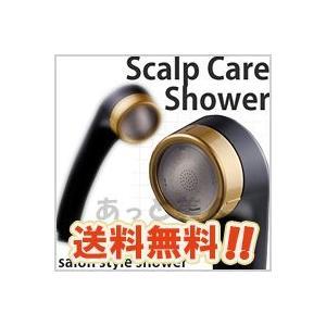アラミック 節水シャワーヘッド サロンスタイル スカルプケアシャワー SSC-24N ブラック|atbijin