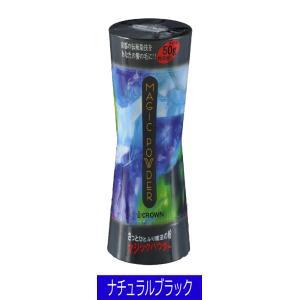 マジックパウダー ナチュラルブラック 50g (約100回分)|atbijin
