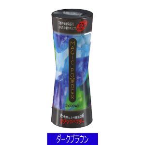 マジックパウダー ダークブラウン 50g (約100回分)|atbijin