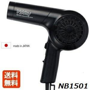 ノビー マイナスイオン ヘアドライヤー NB-1500 ブラ...