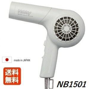 ノビー マイナスイオン ヘアドライヤー NB-1500 ホワイト 1200W/600W 業務用 プロ仕様|atbijin
