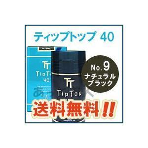 ティップトップ40 40g No.9 ナチュラルブラック|atbijin