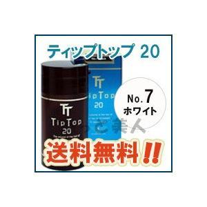 ティップトップ20 20g No.7 ホワイト|atbijin