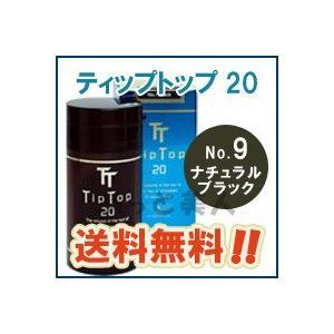 ティップトップ20 20g No.9 ナチュラルブラック|atbijin