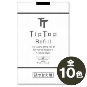 ティップトップ 詰め替え用 80g(20g×4袋) 送料無料|atbijin