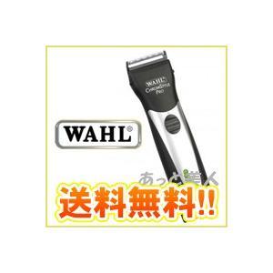 WAHL ウォール バリカン クロムスタイル・プロ コード式・コードレス両用 業務用|atbijin