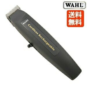 WAHL ウォール バリカン 8900 コードレストリマー No.8972-120|atbijin