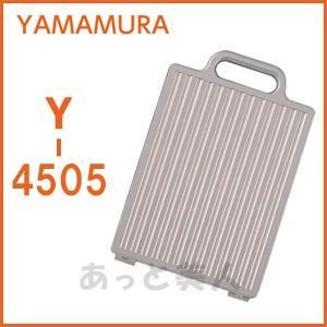 ヤマムラ 角型バックミラー Y-4505 シャンパンゴールド atbijin