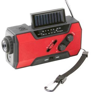 停電対策 SUNWAY ソーラー付きAM/FMラジオライト