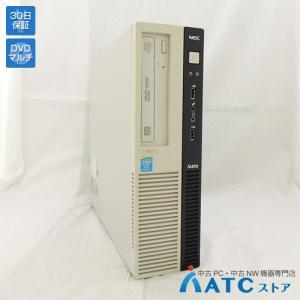 【メモリ増設】NEC/Mate タイプML /PC-MK34LLZZ1FSH/Core i3-413...
