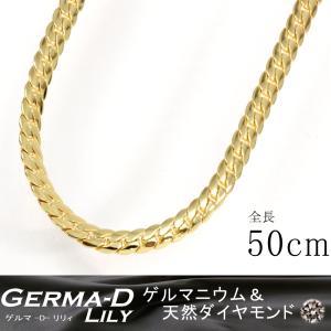 ネックレス 喜平 ゲルマニウム 送料無料 ダイヤモンド ダイヤ ヘリンボーン シルバー なめらか 着け心地がいい cag-101-g50|atcare