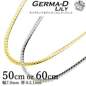ネックレス 喜平 ゲルマニウム 送料無料 ダイヤモンド ダイヤ ヘリンボーン シルバー なめらか 着け心地がいい cag-101-r50|atcare