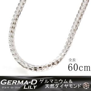 ネックレス 喜平 ゲルマニウム 送料無料 ダイヤモンド ダイヤ ヘリンボーン シルバー なめらか 着け心地がいい cag-101-r60|atcare