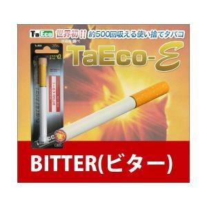電子タバコ TaEco-E マールボロ風味 | タエコ 禁煙|atcare