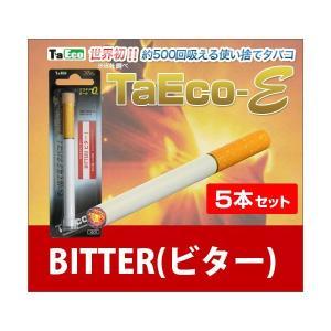 電子タバコ TaEco-E マールボロ風味 5本セット | タエコ 禁煙|atcare