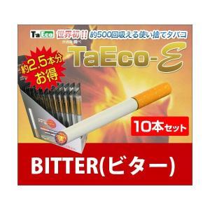電子タバコ TaEco-E マールボロ風味 10本セット | タエコ 禁煙 送料無料|atcare