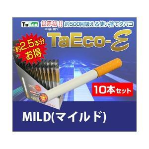 電子タバコ TaEco-E MILD マイルド メビウス風味...