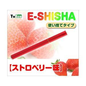 電子タバコ TaEco E-SHISHA ストロベリー味 | タエコ 禁煙|atcare