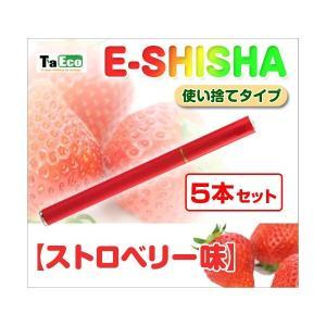 電子タバコ TaEco E-SHISHA ストロベリー味 5本セット | タエコ 禁煙|atcare