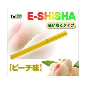 電子タバコ TaEco E-SHISHA ピーチ味 | タエコ 禁煙|atcare