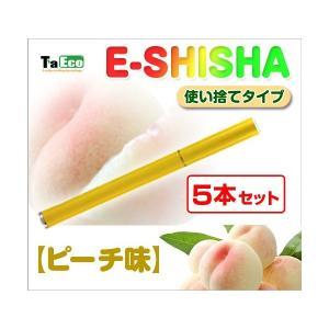 電子タバコ TaEco E-SHISHA ピーチ味 5本セット | タエコ 禁煙|atcare