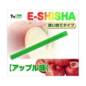 電子タバコ TaEco E-SHISHA アップル味 | タエコ 禁煙|atcare