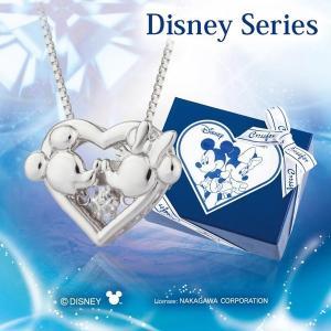 Crossfor NewYork クロスフォーニューヨーク ダンシングストーン NDP-003 Disney Heart Kiss atcare