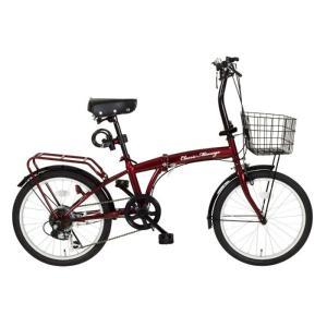Classic Mimugo / クラッシック ミムゴ FDB20 6S OP 20インチ 折畳み自転車 クラシックレッド メーカー直送 ※代引・日時指定不可 北海道・沖縄・離島配送不可|atcare