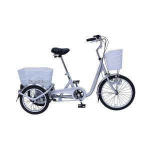 SWING CHARLIE 三輪自転車E MG-TRE20E スイングチャーリー 20インチ三輪自転車 メーカー直送 ※代引・日時指定不可 北海道・沖縄・離島配送不可|atcare