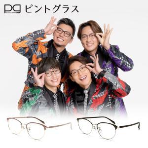 ■商品名  視力補正用メガネ ピントグラス ■カラー  ブラック / ピンク ■タイプ  ボストンタ...