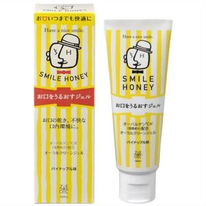 スマイルハニーオーラルクリーンジェル 70g | 口臭 予防 ケア 口腔ケア 口腔保湿 歯周病 ドライマウス 送料無料|atcare
