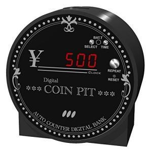 合計金額がL.E.D表示で確認できる時計機能付きの貯金箱! !   ・コインを入れると1円玉から50...