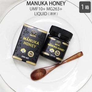 最高級 UMF 10+ マヌカハニー 250g 100% MANUKA はちみつ 蜂蜜 健康食品 風邪予防 インフルエンザ予防 口臭予防 のどの改善 抗菌活性|atcare