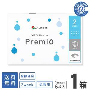 【YM】コンタクトレンズ2WEEK 2ウィークメニコンプレミオ×1箱 送料無料 2週間使い捨て