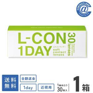 【YM】コンタクトレンズ1DAY エルコンワンデー×1箱 送...