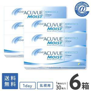 ワンデーアキュビューモイスト 乱視用×6箱セット /ジョンソ...