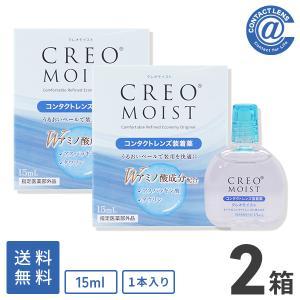 【YM】ケア用品 クレオモイスト装着薬 1本×2箱 送料無料